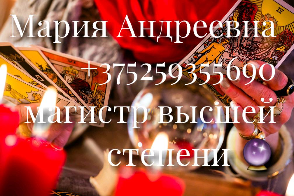 МАРИЯ АНДРЕЕВНА ВХОДИТ В 10 ЛУЧШИХ СПЕЦИАЛИСТОВ В БЕЛАРУСИ, РОССИИ, СНГ.