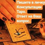 МАГ Татьяна Петровна немедленно ответит вам уже здесь. 375257593427